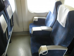 Hikari Rail Star ordinary reserved seat