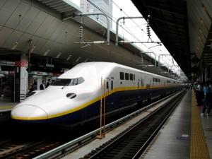 Take Tohoku Shinkanse from Tokyo or Ueno to Utsunomiya.
