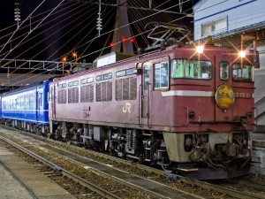 Overnight train Hamanasu