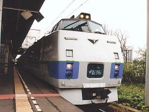Limited express Okhotsk serviced by KIHA-183 series (C) Sonic Rail Garden