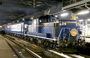 Overnight express train Hamanasu