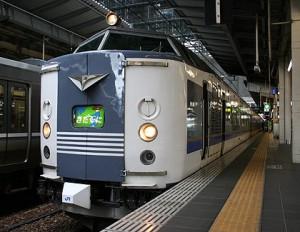 Overnight express train Kitaguni (C) Sonic Rail Garden