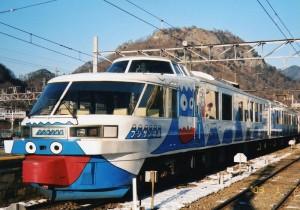Limited Express Fujisan Tokkyu