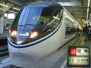 JR Tokai 371 series Asagiri (C) Sonic Rail Garden