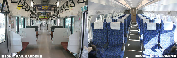 Regular car (right)/Green seat (left) (C) Sonic Rail Garden