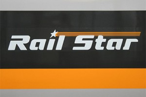 The logo of Hikari Rail Star