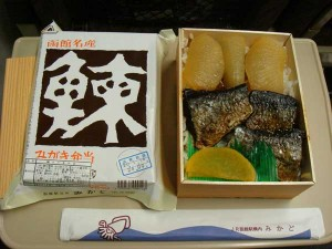 Nishin Migaki bento is the Hakodate tradition.