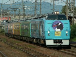 Limited Express Asahiyama Zoo