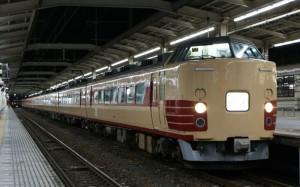 Moonlight Nagara is operated by 183 series.