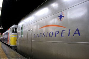 Overnight Limited Express train Cassiopeia (C) Sonic Rail Garden