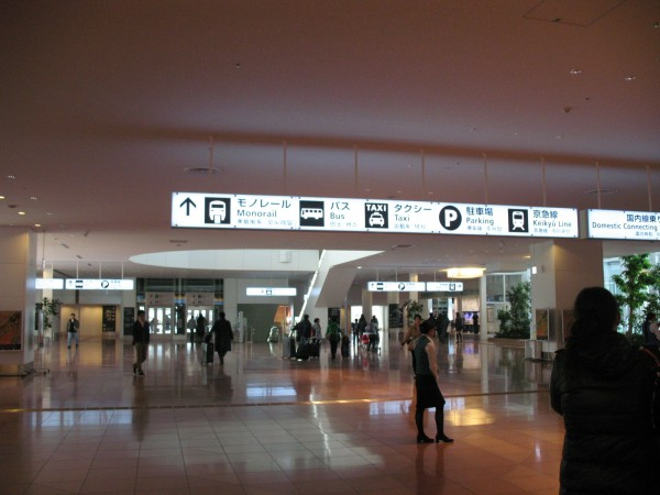 how to get jr pass in tokyo airport