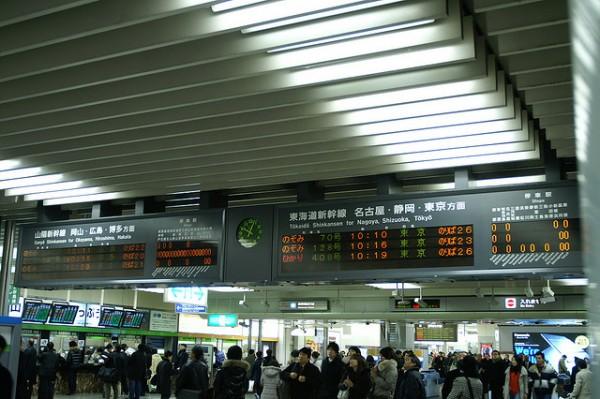 Shin-Osaka Station Facilities & Transfers