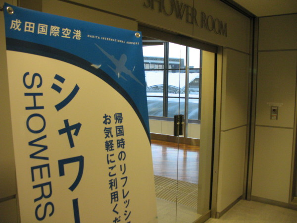 The entrance of shower room. It is just located in front of the elevator.