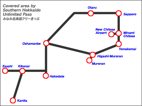 hokkaido-free-ticket
