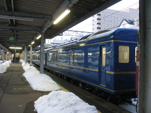 It was a beautiful day. But there were lots of snow. It is as usual in Tohoku during winter time. (C) JP Rail