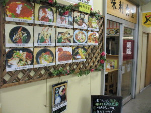 Most of menus are displayed beside the entrance. (C) JP Rail